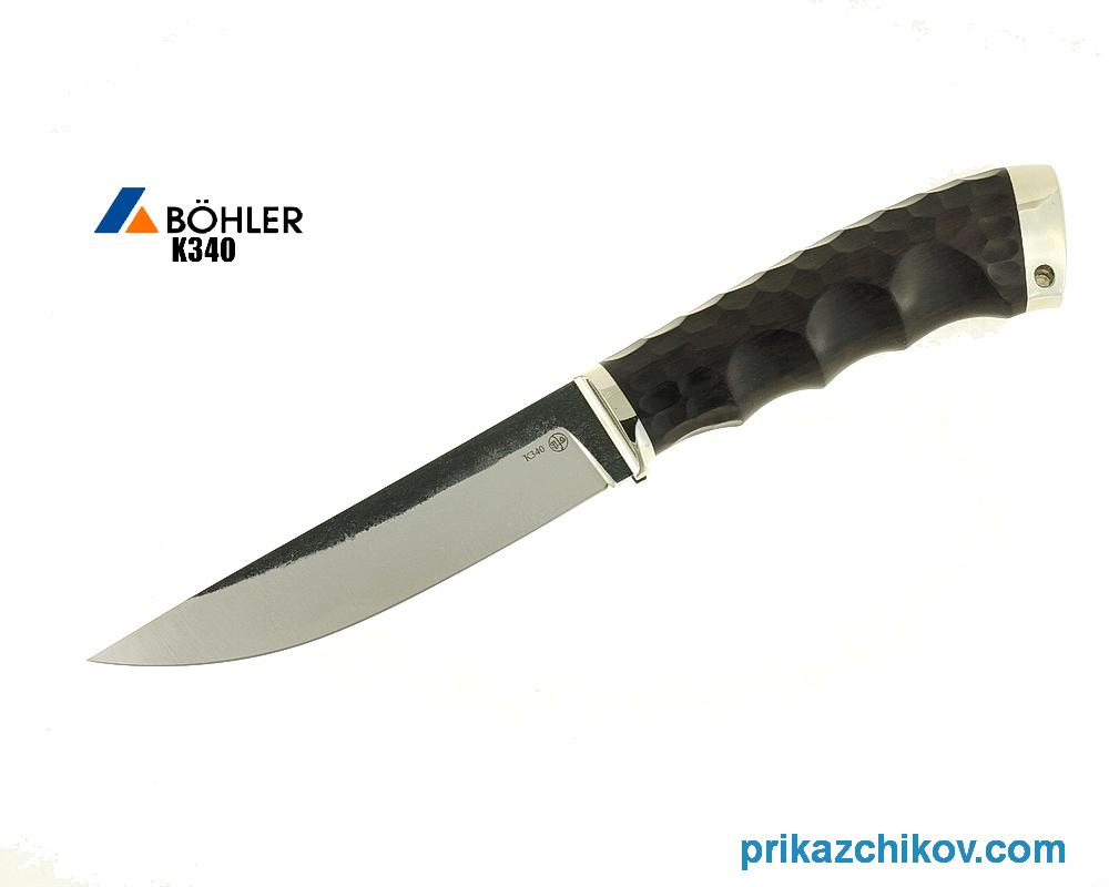 Нож Рабочий из кованой стали Bohler K340 (рукоять граб, литье мельхиор) N18