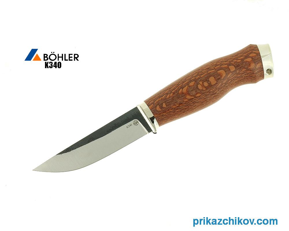 Нож Практичный из кованой стали Bohler K340 (рукоять лайсвуд, литье мельхиор) N2