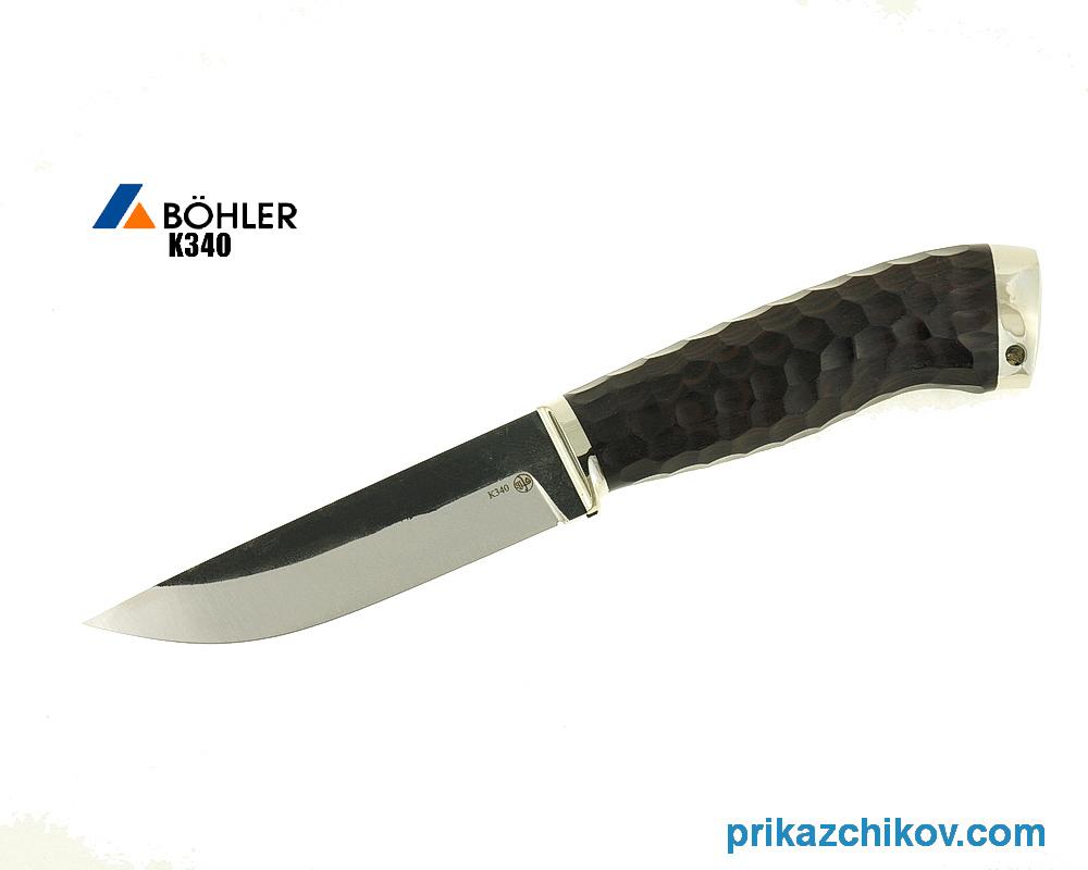 Нож Рабочий из кованой стали Bohler K340 (рукоять граб, литье мельхиор) N22