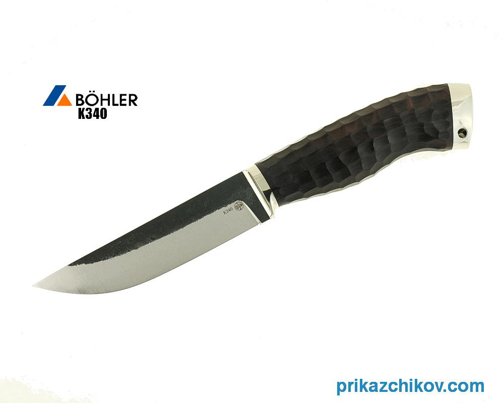 Нож Рабочий из кованой стали Bohler K340 (рукоять граб, литье мельхиор) N23
