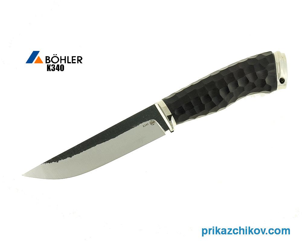 Нож Рабочий из кованой стали Bohler K340 (рукоять граб, литье мельхиор) N6