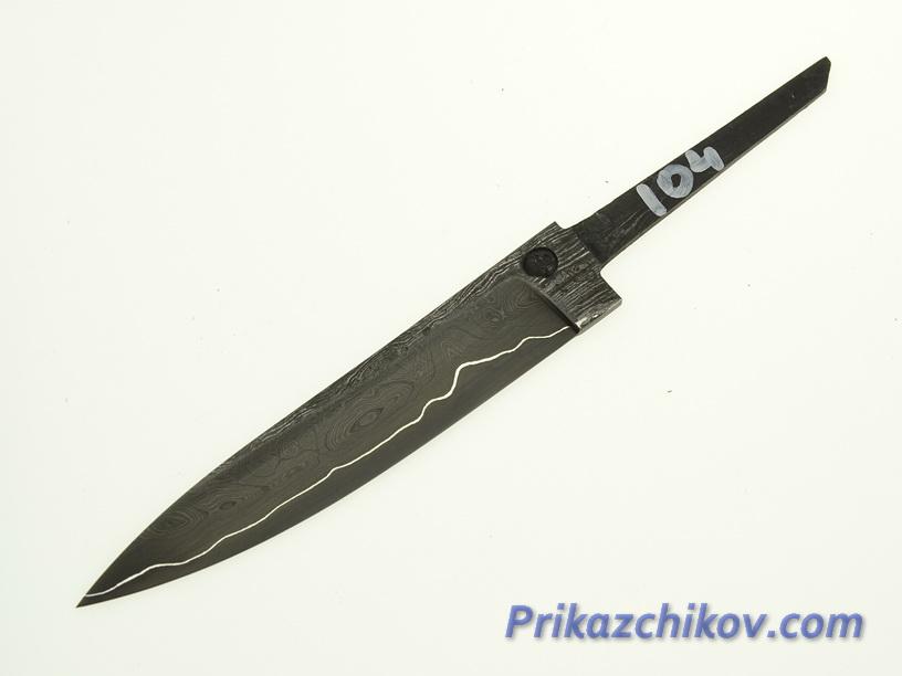Клинок для ножа из ламинированной стали N 104