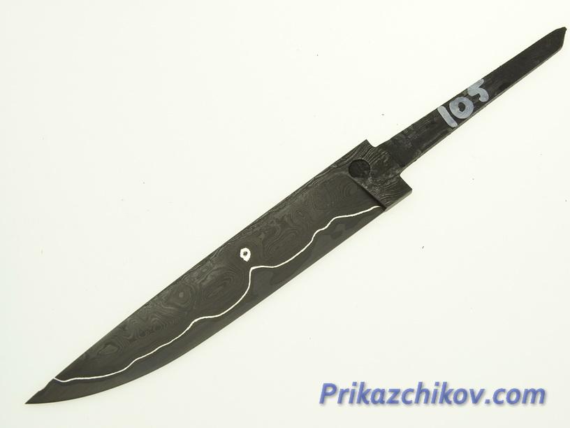 Клинок для ножа из ламинированной стали N 105