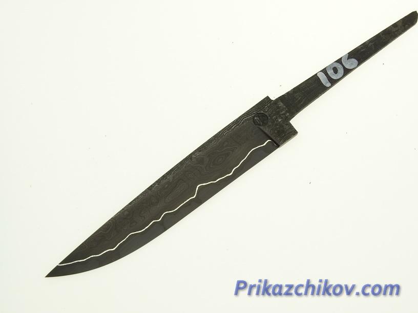 Клинок для ножа из ламинированной стали N 106