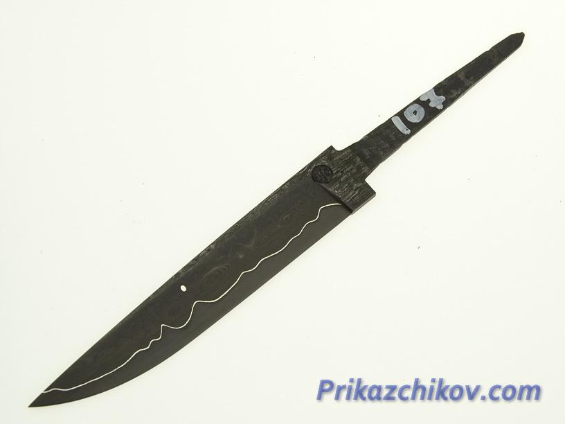 Клинок для ножа из ламинированной стали N 107
