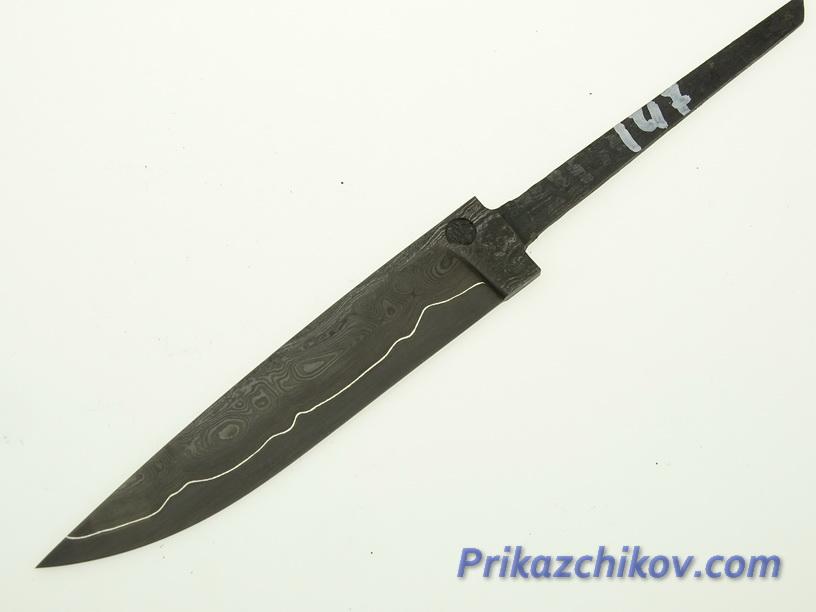 Клинок для ножа из ламинированной стали N 147