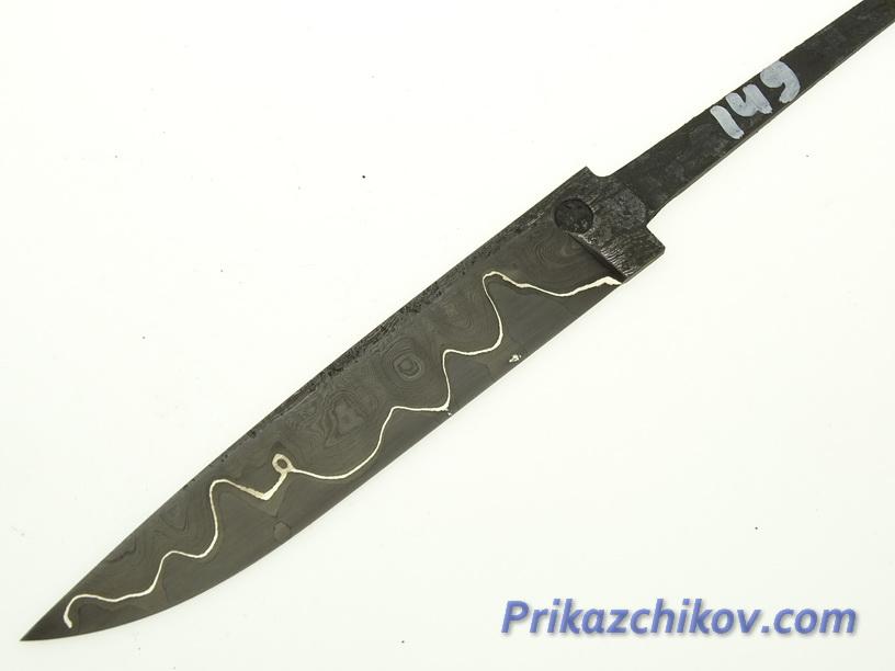 Клинок для ножа из ламинированной стали N 149
