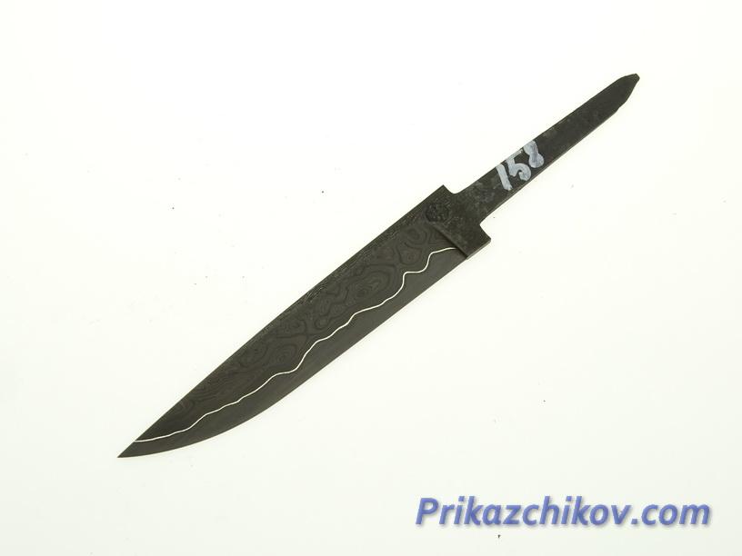 Клинок для ножа из ламинированной стали N 158