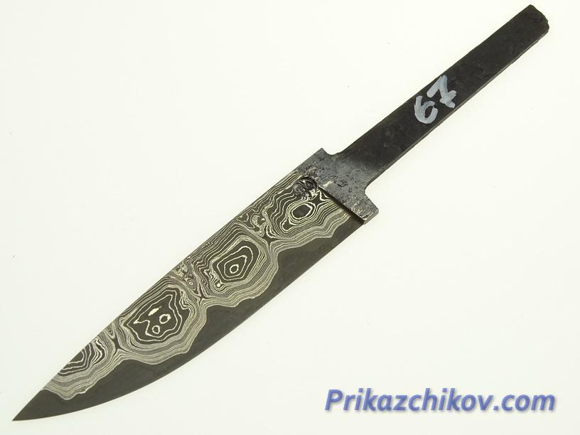 Клинок для ножа из ламинированной стали N 67