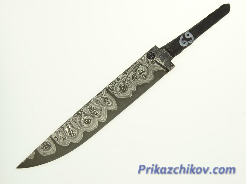 Клинок для ножа из ламинированной стали N 69