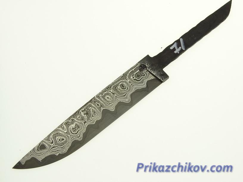 Клинок для ножа из ламинированной стали N 71