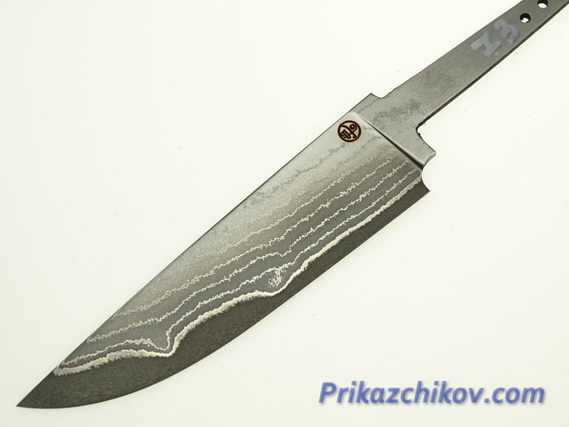 Клинок для ножа из ламинированной стали N 73