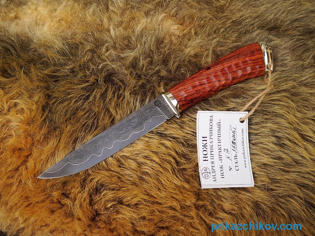 Нож из ламинированной стали Практичный (рукоять бубинга, литье мельхиор) N17