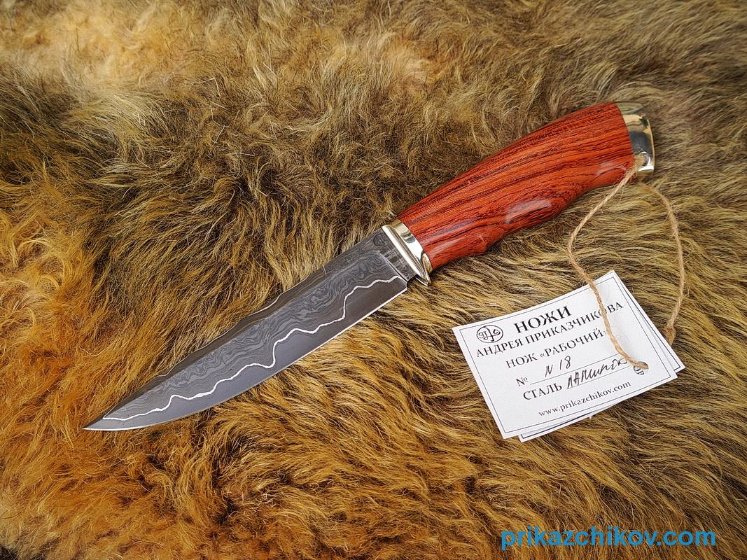 Нож из ламинированной стали Рабочий (рукоять бубинга, литье мельхиор) N18