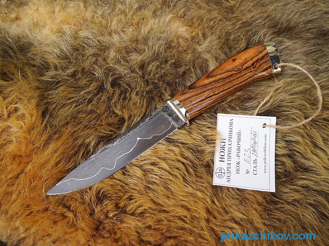 Нож из ламинированной стали Рабочий (рукоять бокоте, литье мельхиор) N23
