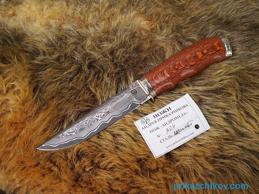 Нож из ламинированной стали Андромеда (рукоять лайсвуд, литье мельхиор) N24