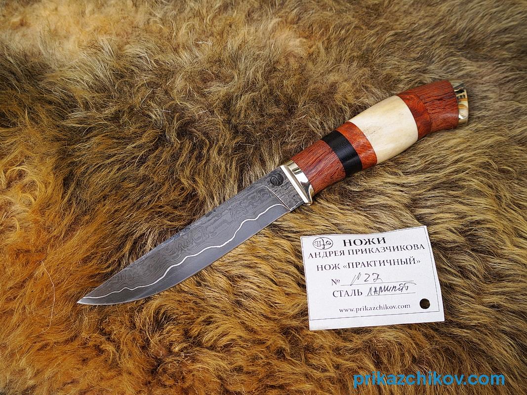 Нож из ламинированной стали Практичный (рукоять рог, лайсвуд, бубинга, литье мельхиор) N27