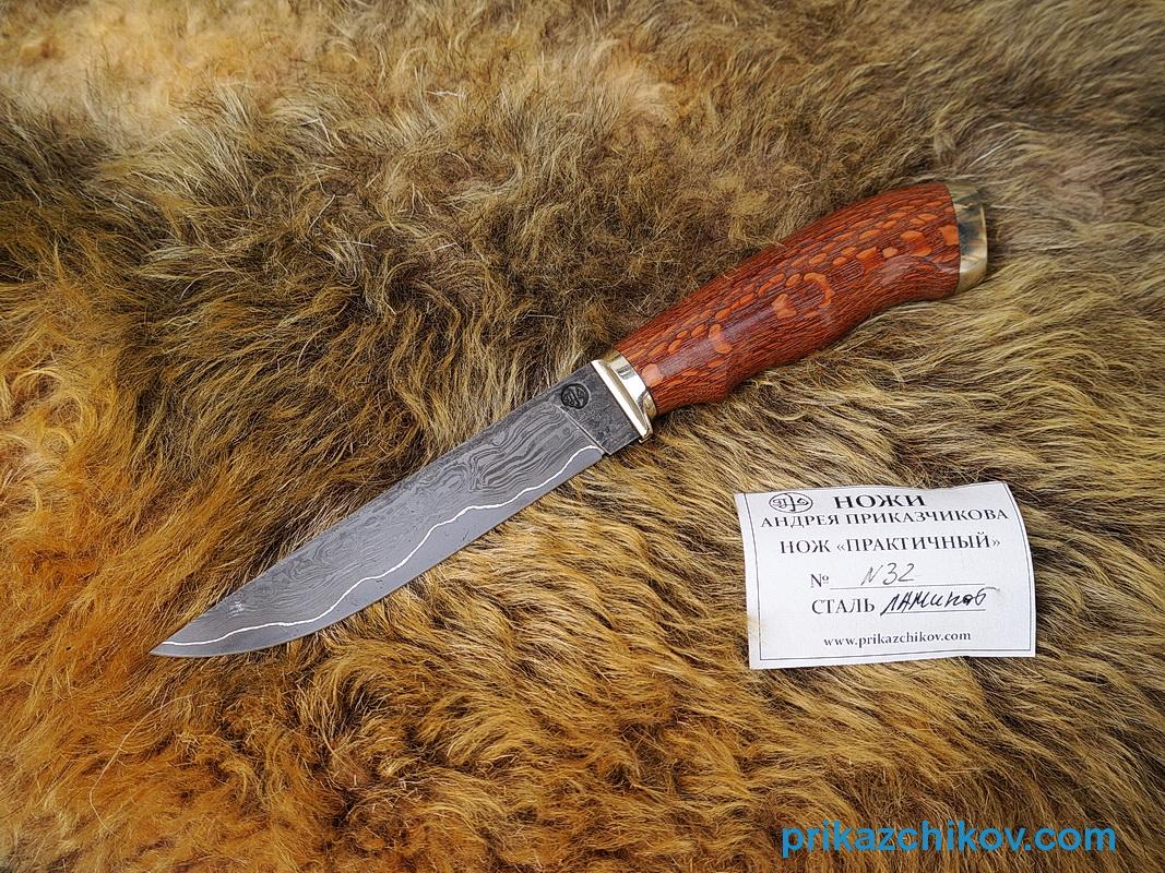 Нож из ламинированной стали Практичный (рукоять лайсвуд, литье мельхиор) N32