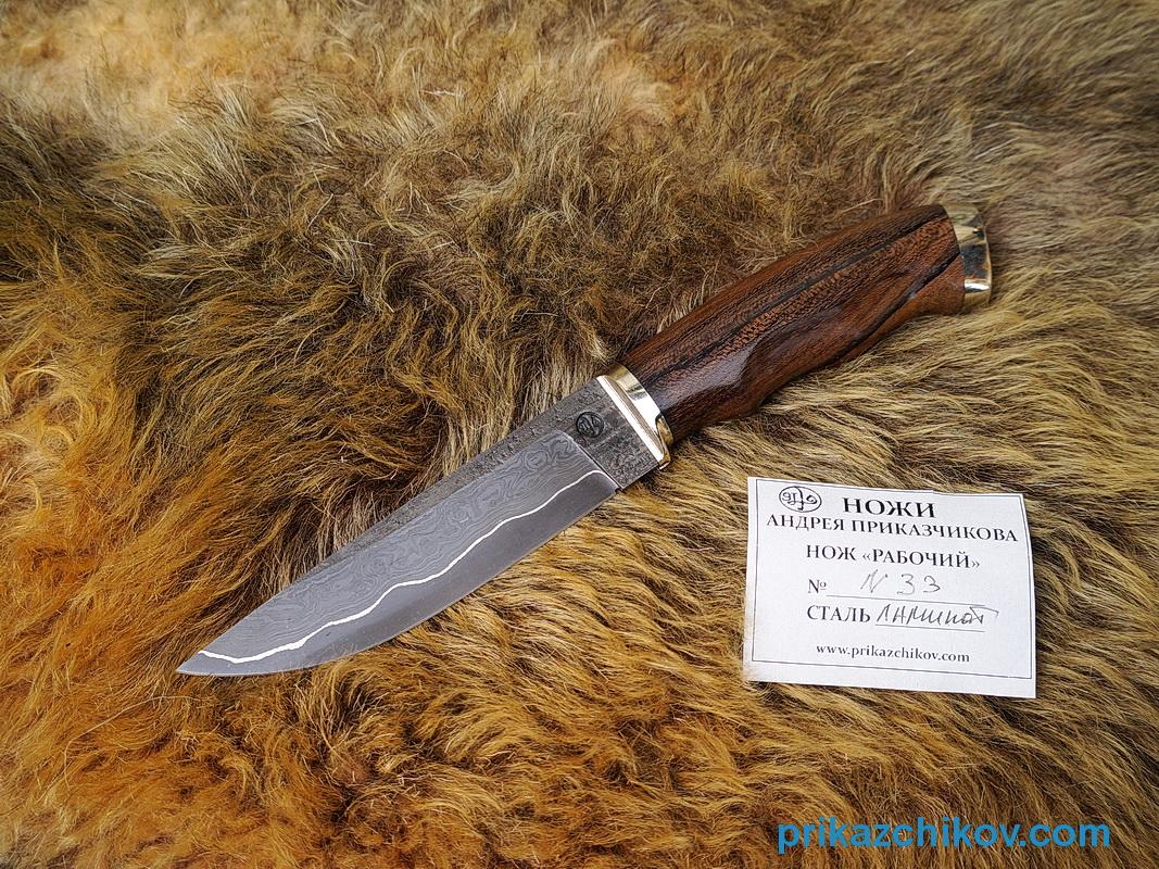 Нож из ламинированной стали Рабочий (рукоять зирикот, литье мельхиор) N33