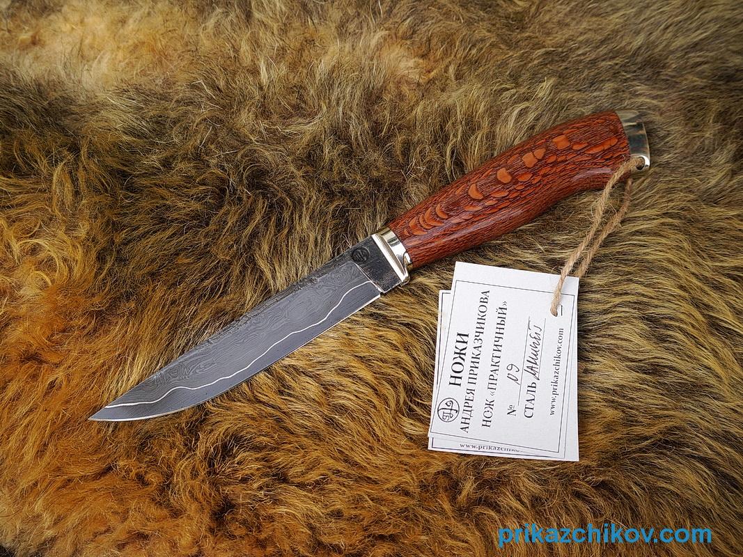 Нож из ламинированной стали Практичный (рукоять лайсвуд, литье мельхиор) N9
