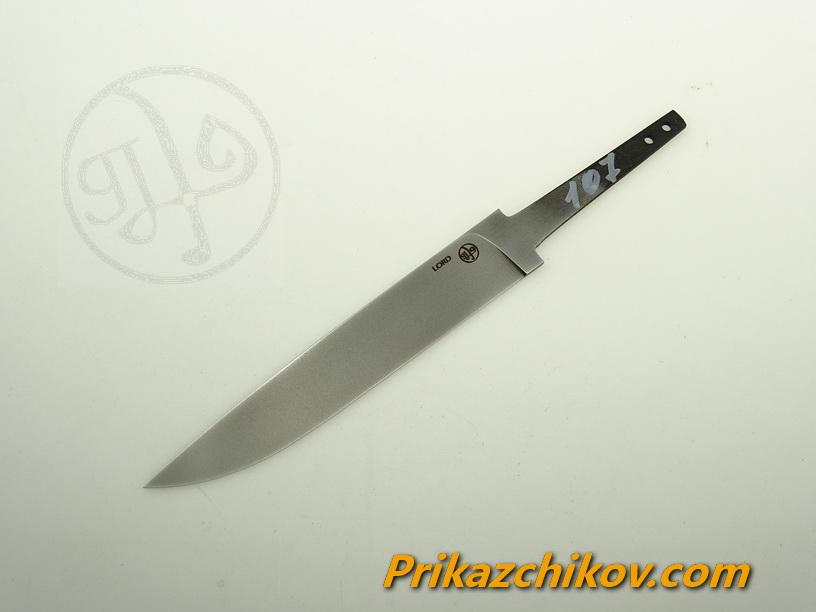 Клинок для ножа из нержавеющей стали Lohmann Lord (Lo-R 4112) N 107