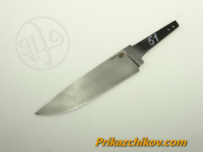Клинок для ножа из стали Lohmann Niolox 2 (Lo-R 4197) N 51