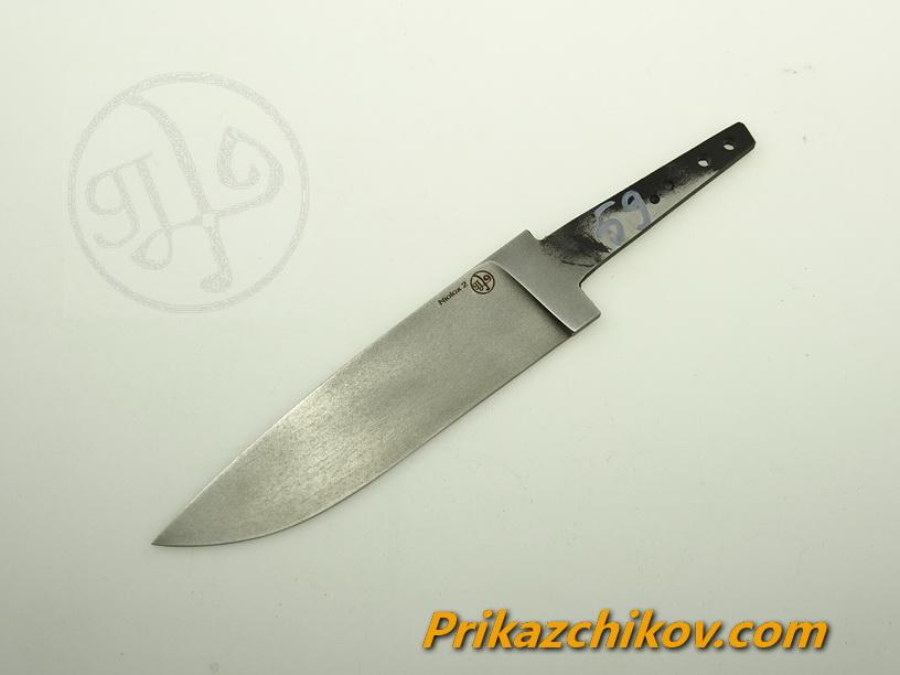 Клинок для ножа из стали Lohmann Niolox 2 (Lo-R 4197) N 59