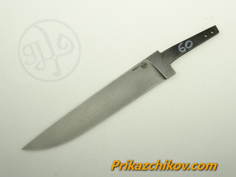 Клинок для ножа из стали Lohmann Niolox 2 (Lo-R 4197) N 60