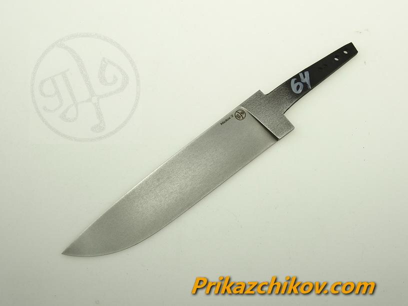 Клинок для ножа из стали Lohmann Niolox 2 (Lo-R 4197) N 64