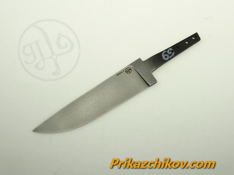 Клинок для ножа из стали Lohmann Niolox 2 (Lo-R 4197) N 69