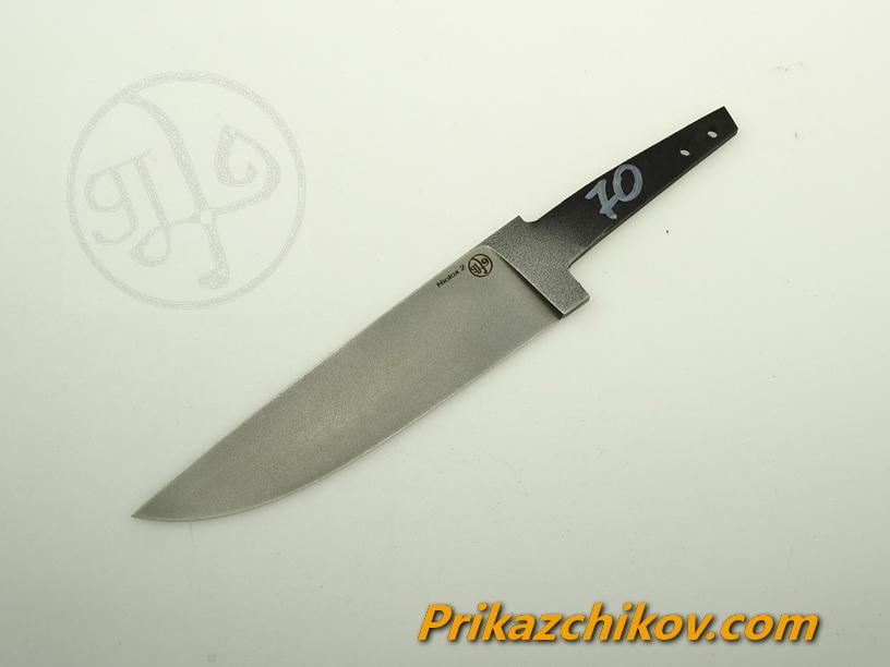 Клинок для ножа из стали Lohmann Niolox 2 (Lo-R 4197) N 70