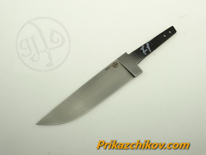 Клинок для ножа из стали Lohmann Niolox 2 (Lo-R 4197) N 71