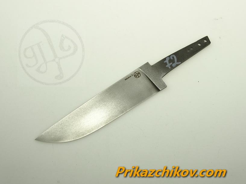 Клинок для ножа из стали Lohmann Niolox 2 (Lo-R 4197) N 72