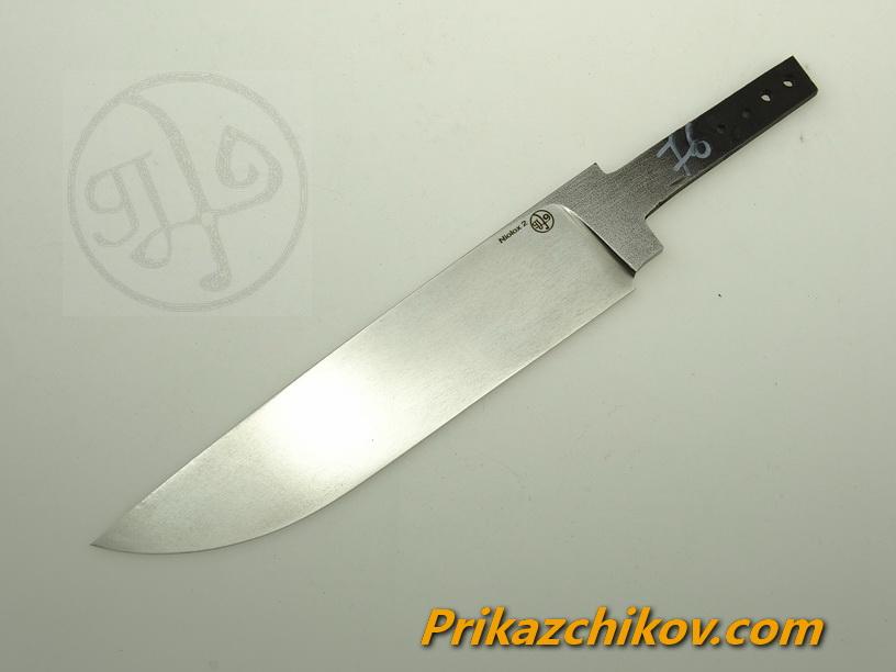 Клинок для ножа из стали Lohmann Niolox 2 (Lo-R 4197) N 76