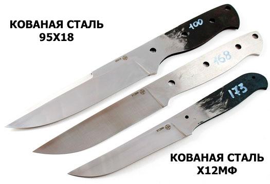Цельнометаллические клинки для ножей